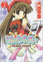 Comic Party 2 Manga