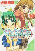 Comic Party 3 Manga