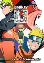 Naruto 10 Ans 100 Shinobis 1 Artbook