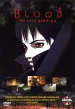 Blood - The Last Vampire 1 OAV
