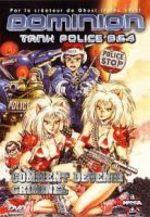 Dominion Tank Police 2 OAV