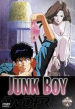 Junk Boy 1 OAV