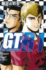 GTR 1 Manga