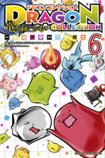 Dragon Collection - Ryû wo Suberumono 6 Manga