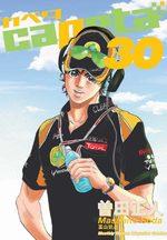 Capeta 30 Manga