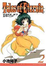 Tales of Eternia 2 Manga