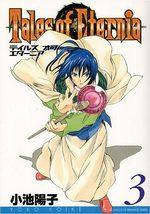 Tales of Eternia 3 Manga