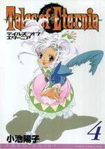 Tales of Eternia 4 Manga