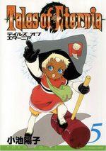 Tales of Eternia 5 Manga