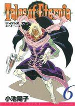 Tales of Eternia 6 Manga