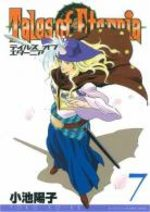 Tales of Eternia 7 Manga