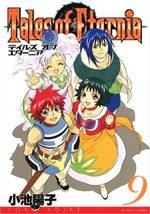Tales of Eternia 9 Manga