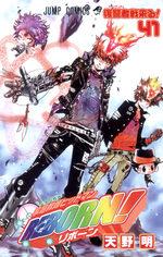 Reborn! 41 Manga