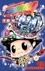 Reborn! 42 Manga