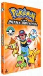Pokemon - Saison 11 - DP Battle Dimension 1 Série TV animée