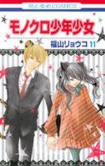 Monochrome Animals 11 Manga