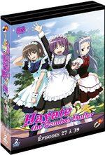 Hayate The Combat Butler - Saison 1 3 Série TV animée