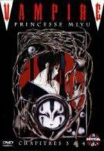 Princesse Vampire Miyu 2 OAV