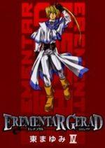 Elemental Gerad 4 Manga