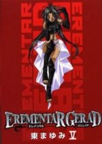 Elemental Gerad 5 Manga