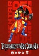Elemental Gerad 7 Manga