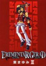 Elemental Gerad 8 Manga