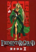 Elemental Gerad 11 Manga