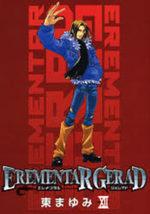 Elemental Gerad 12 Manga