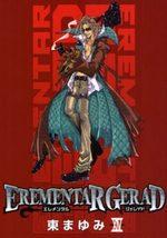 Elemental Gerad 14 Manga