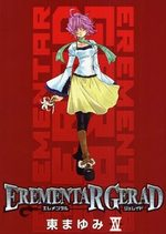 Elemental Gerad 15 Manga