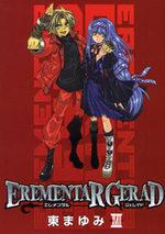 Elemental Gerad 18 Manga