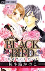 Black Bird Official Fan Book 1 Fanbook