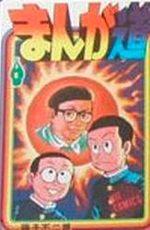 Manga Michi 1