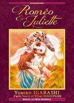Roméo et Juliette 1 Manga