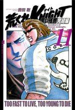 Arakure Knight 3 - Kuroi Zankyo - Kanketsu-hen 11 Manga