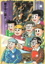 Ai Shirisomeshi Kei ni 5 Manga