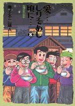 Ai Shirisomeshi Kei ni 8 Manga