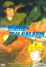 Les Heros de la Galaxie - Saison 1 1 OAV