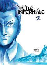 L'île Infernale T.2 Manga