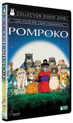 Pompoko 1 Film
