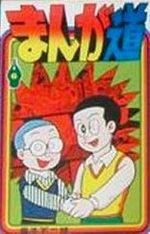 Manga Michi 6