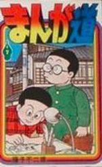 Manga Michi 7