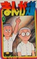 Manga Michi 8