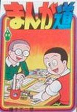 Manga Michi 11