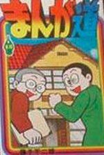 Manga Michi 13