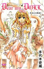 Dear my Doll - Kimi to no Yakusoku 1 Manga