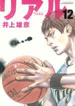 Real 12 Manga