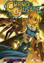 Chrno Crusade # 5