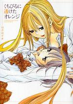 Orange lips 1 Manga