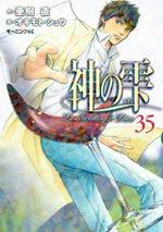 Les Gouttes de Dieu 35 Manga